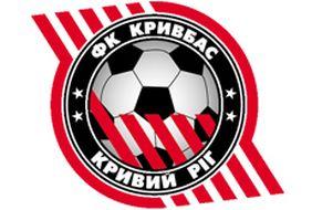 Болельщики Кривбасса призывают руководство клуба уйти в отставку