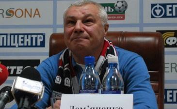 Анатолий Демьяненко, www.zarya-lugansk.com