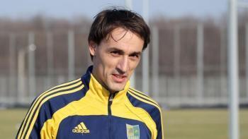 Милан Обрадович, фото metalist.ua