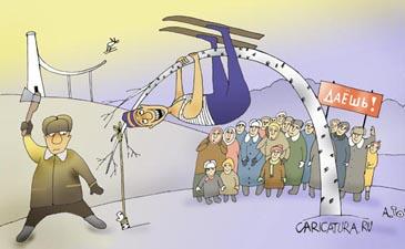carikatura,ru