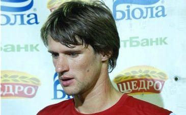 Богдан Шершун, фото fckryvbas.com.ua