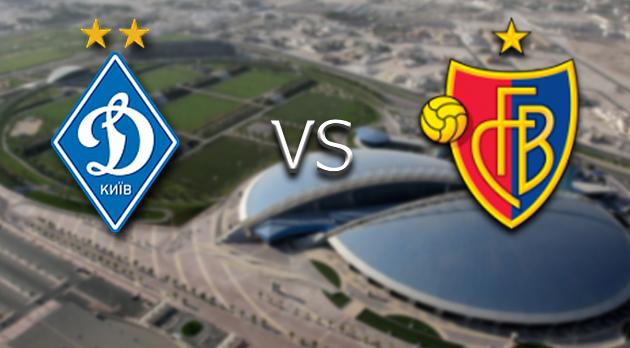 Прямая видеотрансляция матча Динамо — Базель