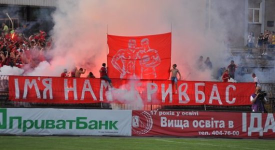 © Евгений Анистрат Football.ua