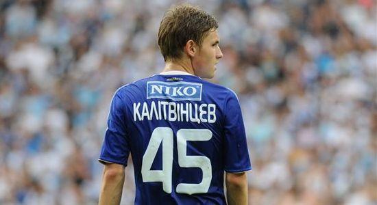 Владислав Калитвинцев, фото Ильи Хохлова, Football.ua