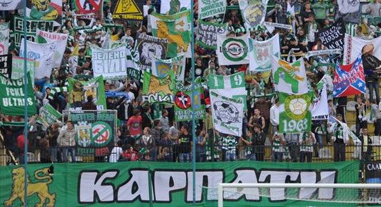 Болельщики Карпат. © Маркиян Лысейко, Football.ua