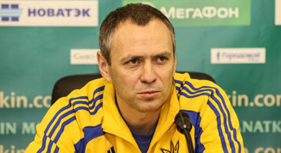 Александр Головко, ffu.org.ua