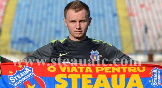 фото steauafc.com