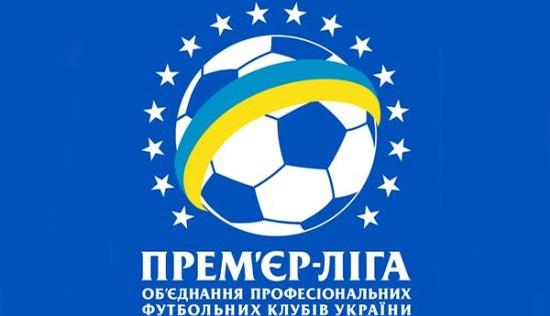 19-й тур чемпионата Украины перенесен