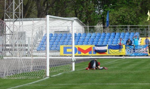фото www.fcstal.com.ua