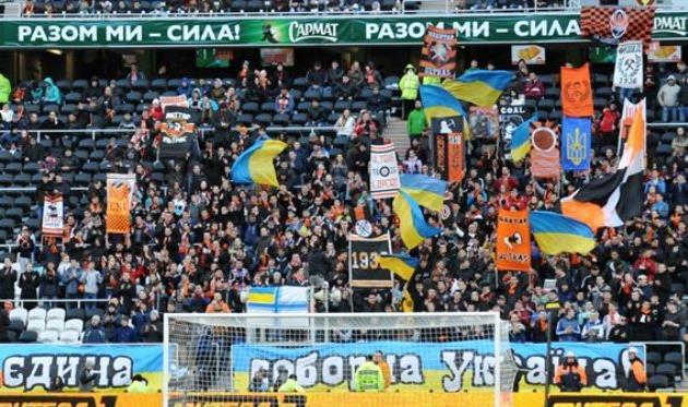 © Михаил Масловский, Football.ua