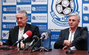 www.chernomorets.odessa.ua