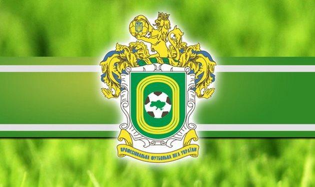 Центральный совет ПФЛ переизбран на новый срок