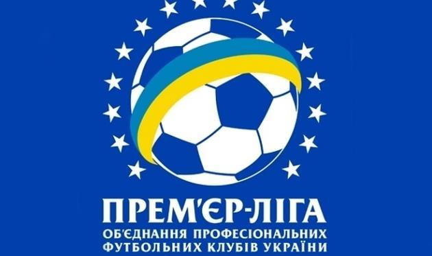 Официально: следующий чемпионат Украины пройдет в два этапа