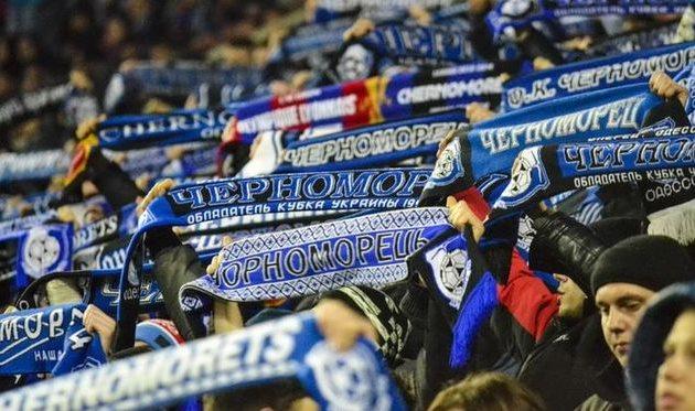 фото Д. Тимофеева, Football.ua
