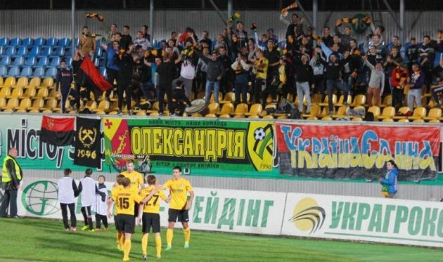 ФК Александрия: есть десятая победа подряд! Фото fco.com.ua