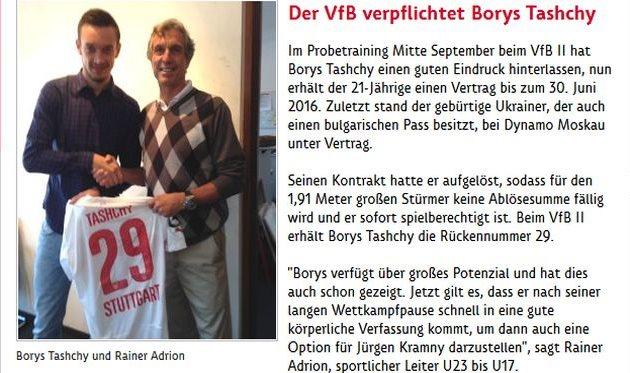 vfb.de