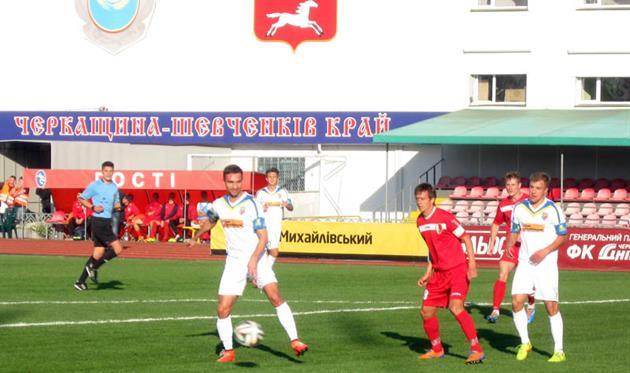 В Черкассах случился первый хет-трик и самая крупная победа в сезоне, фото ckdnipro.com.ua