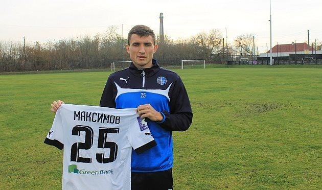 Александр Максимов, olimpik.com.ua