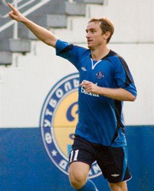 Фото www.fcdnipro.dp.ua