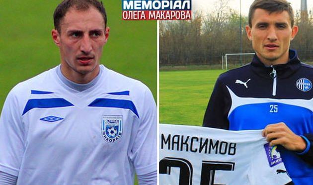 Владимир Ординский и Александр Максимов, фото koff.org.ua