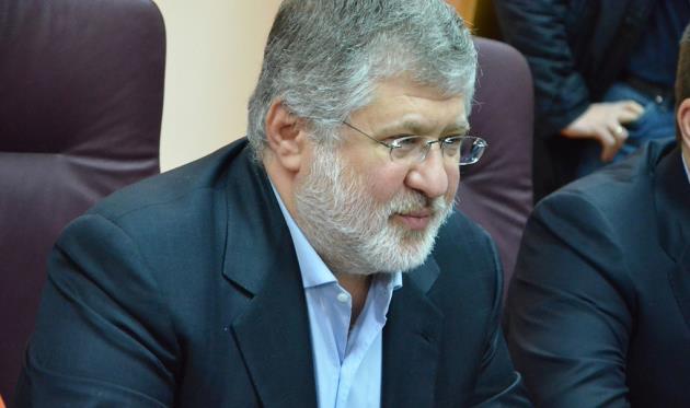 Игорь Коломойский, tourdnepr.com