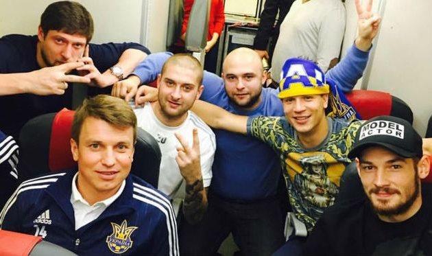 Украина, этот праздник для тебя!