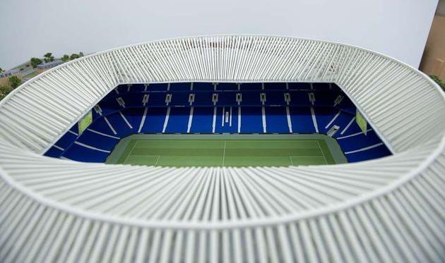 Макет стадиона, Goal.com
