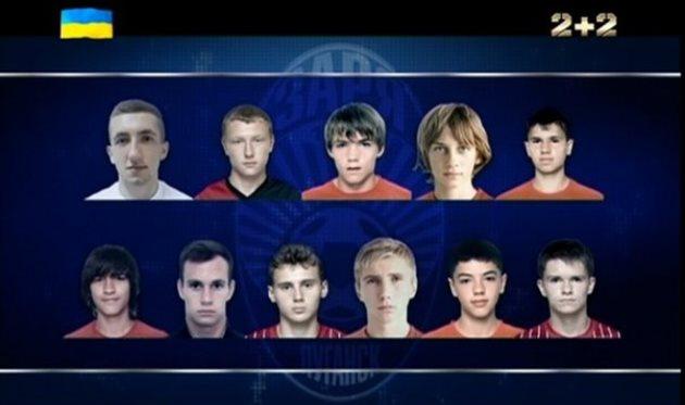 Заря исключила 11 игроков U-19 за договорные матчи