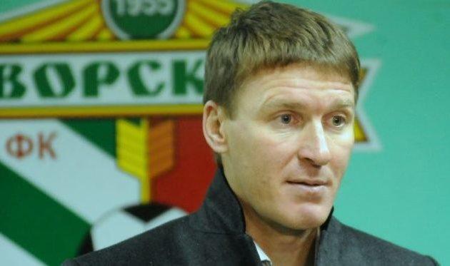 Василий Сачко, vorskla.com.ua