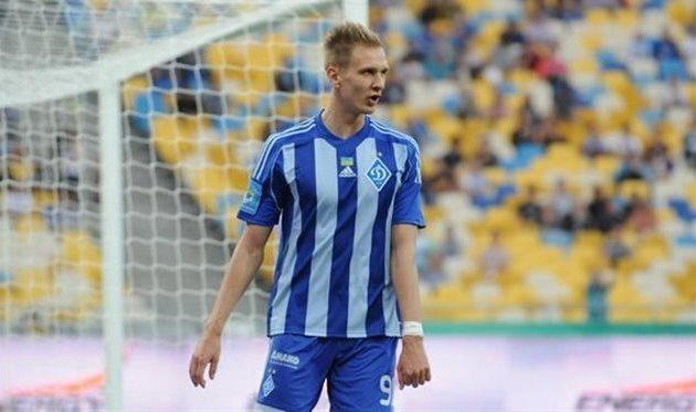Лукаш Теодорчик, Football.ua