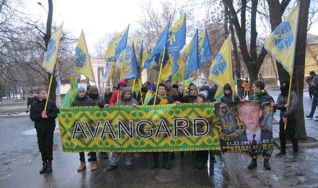 Ультрас Авангарда, fc-avangard.com.ua