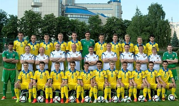 Сборная Украины U-21, ffu.org.ua