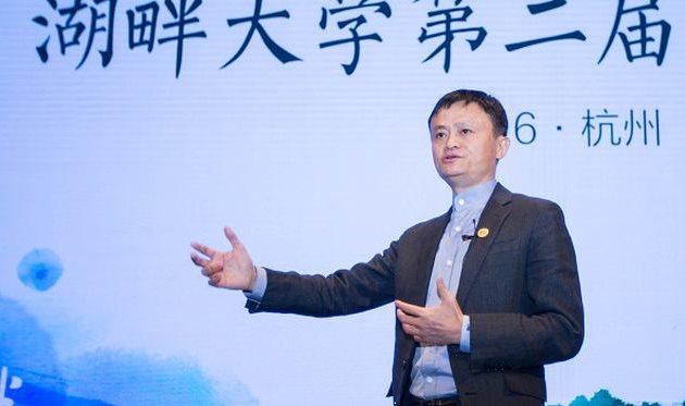 Alibaba Group опровергает покупку Милана