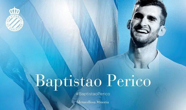 Лео Баптистао, фото ФК Эспаньол