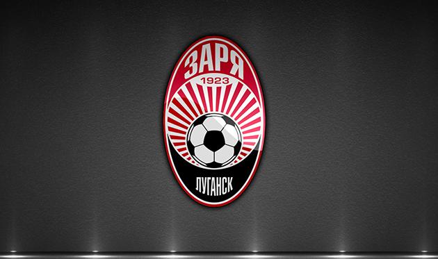 «Динамо» запретило «Заре» проводить еврокубковые матчи на«Олимпийском»