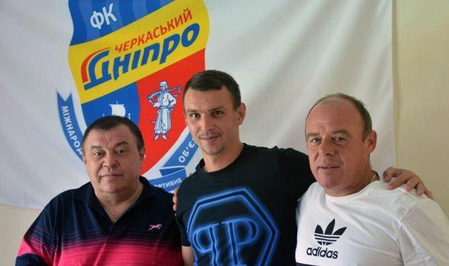 Александр Ковпак, ckdnipro.com.ua