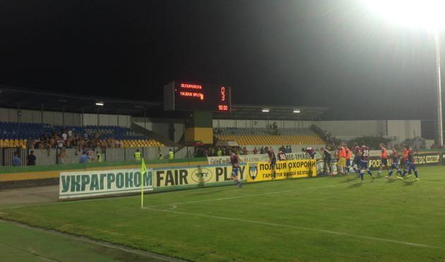 Футбольный туризм Александрии