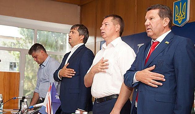 ФФУ создала Федерацию футбола Крыма
