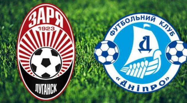 «Заря» сыграет товарищеский матч с«Днепром»
