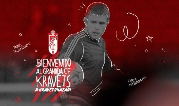 Артем Кравец забил гол впервомже матче за«Гранаду»