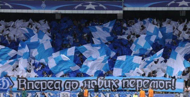 Динамо реализует билеты дешевле всех клубов наЛЧ