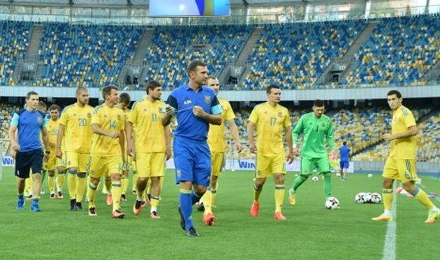 Сборная Украины, ffu.org.ua