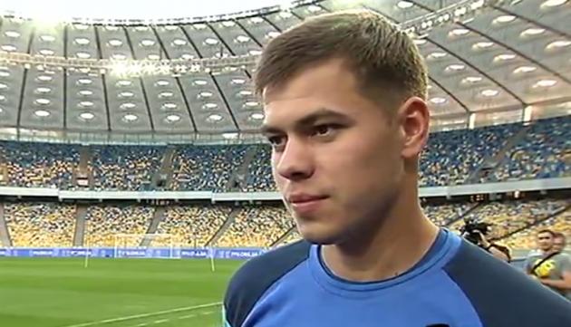 Футболист «Динамо» получил травму перед дебютом всборной государства Украины