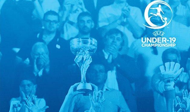 Украина U-19 узнала расписание поединков отбора кЕвро