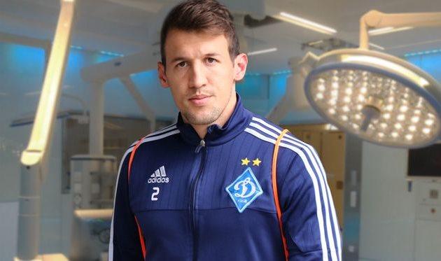 Защитник «Динамо» Данило Силва прооперирован вБарселоне