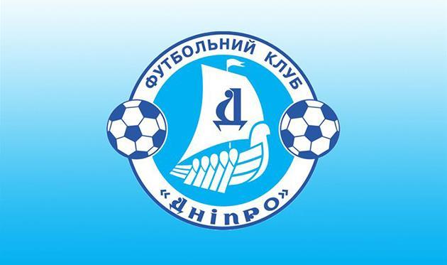 СФК «Днепр» сняли еще 9 очков: ниже только дно