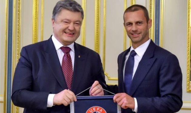 Чеферин: УЕФА неизменит позицию пооккупированному Крыму