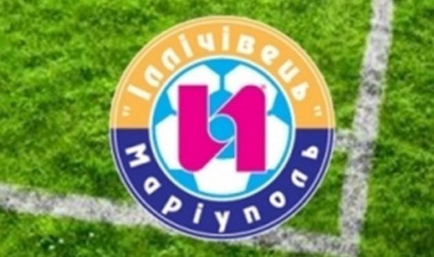 Четыре футболиста «Горняк-Спорта» подозреваются всдаче матча чемпионата Украины с«Ильичевцом»