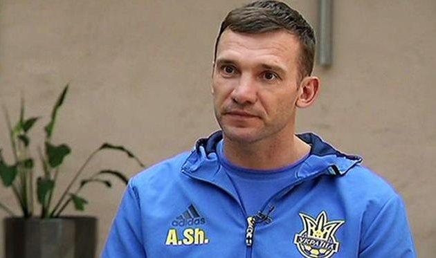 Андрей Шевченко, ffu.org.ua