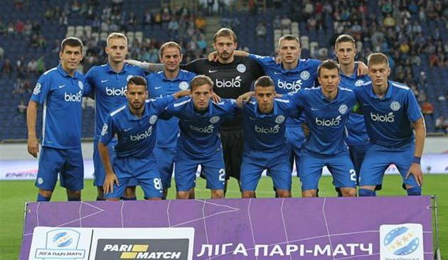 ФК «Днепр» одержал победу 1-ый матч запоследние три месяца
